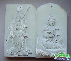 石佛寺玉雕挂件得奖作品及观音开脸鉴赏