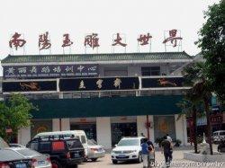 中国翡翠市场概述